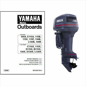 Yamaha 100 115 130 140 Hp 2 Stroke Outboard Motor Service