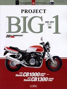 book dvd project big 1 honda cb1000 cb1300 super four bold or sc30 rh ebay com honda cb1300 x4 manual honda cb1300 x4 manual