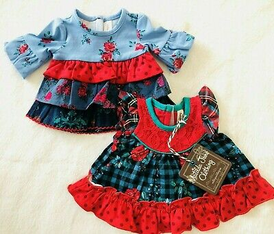 "NWT MATILDA JANE ON TOUR DOLL CLOTHES SET 18"" SIZE"