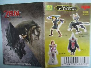 #F74-557 Yujin SR Gashapon figure  Magical Emi the Magic Star