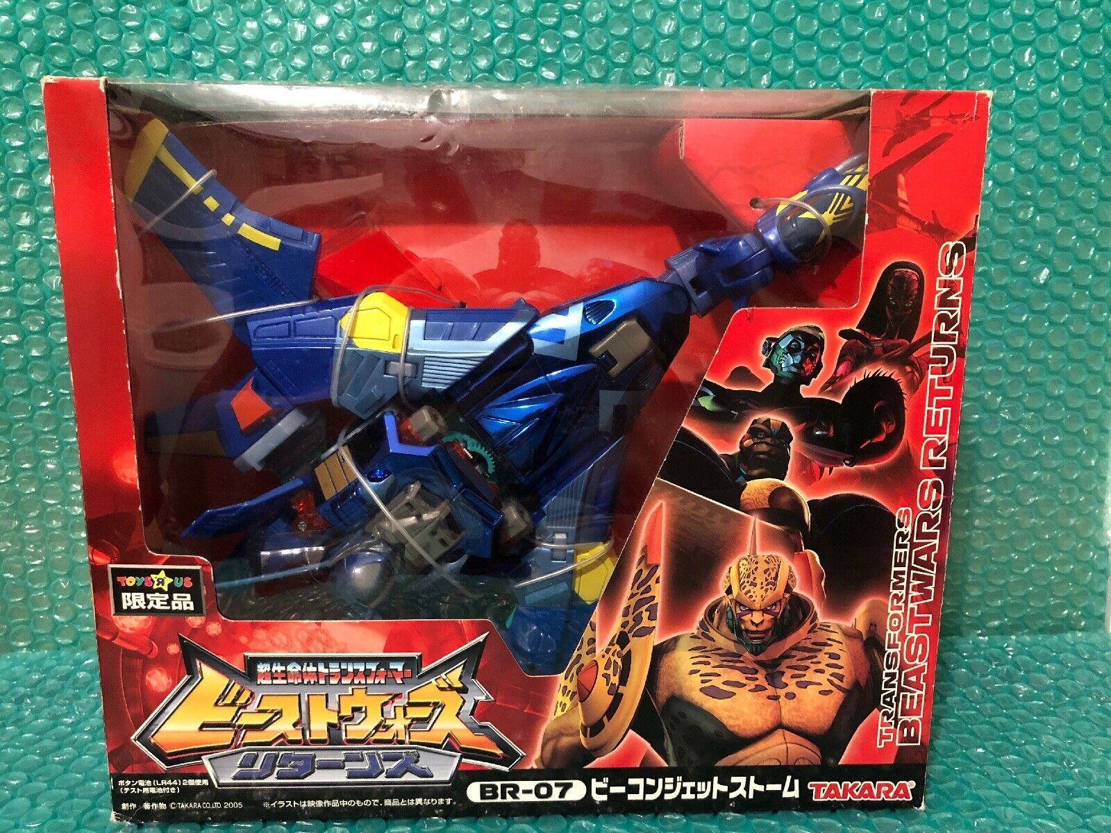 Transformers BW-07 Beast Wars Returns Jetstorm. Boxed 100% Complete. Takara