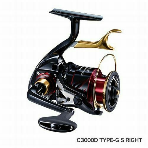 Soporte inferior Shimano-x Hyper Force C3000-DXXG S Palanca Derecha-Break Carrete