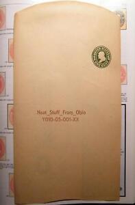NEWSPAPER WRAPPER, W405 / UPSS 1577, UNUSED, 1915 RARE / HARD TO LOCATE