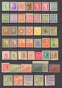 GERMANY-RUSSIA-ZONE-SOUND-OG-NH-U-M-COLLECTION-LOT-x45-DIFFERENT