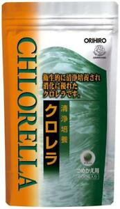Orihiro Chlorella Culture Cleanse Hygiene Excellent Digestion 900