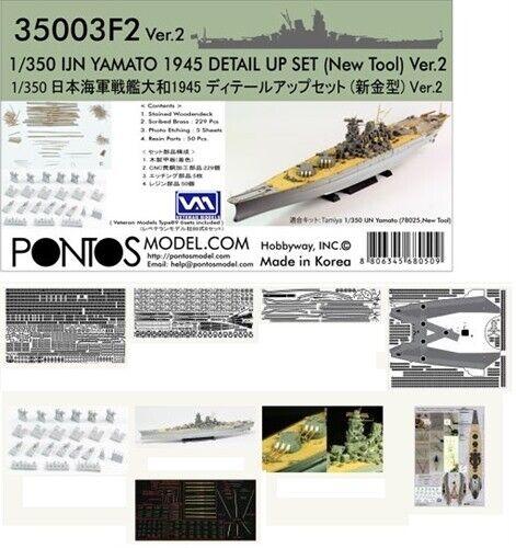for Tamiya New Tool Pontos Models 1//350 IJN Yamato 1945 Detail Set Version 2
