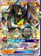 POKEMON-TCGO-ONLINE-GX-CARDS-DIGITAL-CARDS-NOT-REAL-CARTE-NON-VERE-LEGGI 縮圖 75