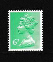 GB 1971 Machin Definitive 6p light emerald SG X870 MNH 2B