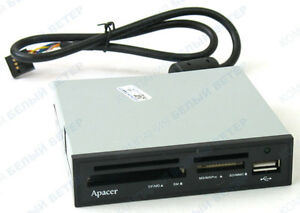 INTERNAL CARD READER AE101 DRIVERS FOR MAC
