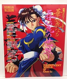 Details About Street Fighter Ii 2 Magnificent World Of Chun Li The Movie Art Book Anim Japan