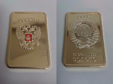 Russland Russia Sowjetunion UDSSR CCCP ЗОЛОТО РОССИЯ Goldbarren 1 OZ Gold verg.