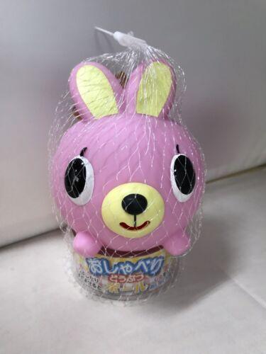 Rabbit Oshaberi Doubutsu Talking Animal Ball