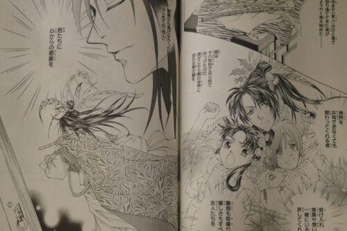 JAPAN Kairi Yura manga The Story of Saiunkoku Monogatari 1~9 Complete Set