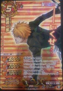 Miracle Battle Carddass J-Heroes J1 Bleach P AS-008 AS01