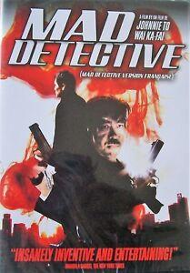 Mad-Detective-DVD-2008-629159037578