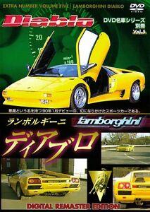 Dvd Lamborghini Diablo Nostalgic Car Ex Vol 5 Countach Japan