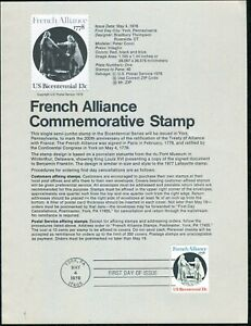 USPS-1978-First-Day-Issue-Souvenir-Page-French-Alliance-Commemorative