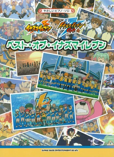 Inazuma Eleven Piano Sheet Music Collection Book