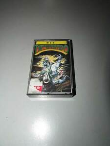 game-cassette-msx-Desperado-24h-combined-shipping