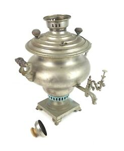 Antique Vintage 19th Century Nickel Plated Russian Samovar Marked Parts Repair