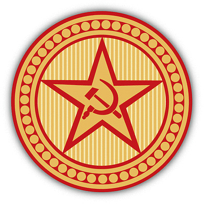 "Soviet Communist Star Symbol USSR Car Bumper Sticker Decal 5"" x 5"""