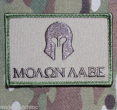 MOLON LABE SPARTAN ARMY TACTICAL USA MILITARY MORALE BADGE MULTICAM HOOK PATCH