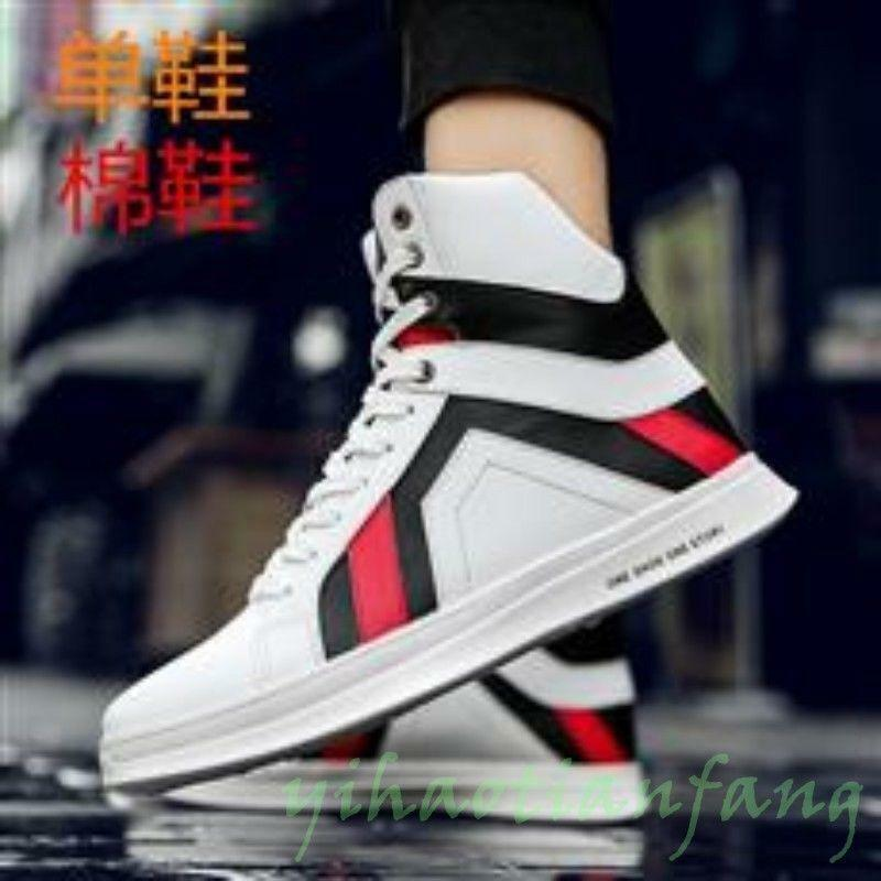 Fashion Occident Mens Comfortable Athletic  High Top shoes Hop-Hip Board Sneaker