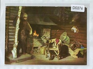 D0276cgt-Indain-Museum-der-Marl-May-Stiftung-postcard