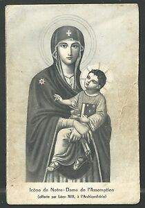 image pieuse ancianne Virgen holy card santino estampa aaHUrX43-09104050-369798053