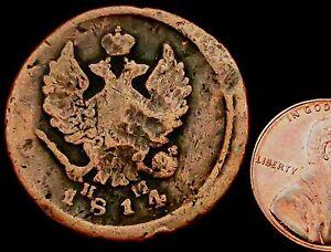 S918-1814-Russian-Copper-2-Kopeks