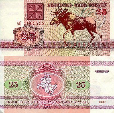 BELARUS 50 Roubles Banknote World Paper Money UNC Currency Pick p7 1992 Bear