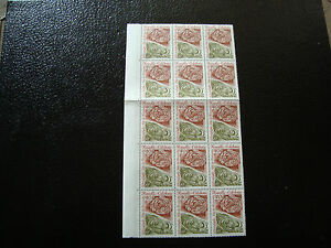 NOUVELLE-CALEDONIE-timbre-yt-n-597-x15-majorite-n-Z2-stamp