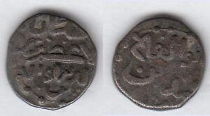 Khwarezm Ghazna Alauddin Muhammad ca. 1200-1220 AD Jital Tye 283 ca. 3,12 g