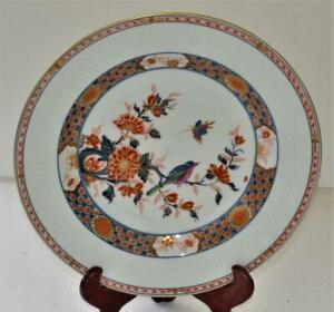 1984-LENOX-China-Made-USA-Smithsonians-Institution-VIENNA-PLATTER-12-1-2-034-d-Plate