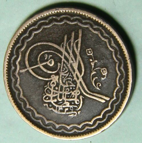 TWO PICE PRINCELY STATE HYDERABAD RARE COPPER COIN /'Du Pai/'