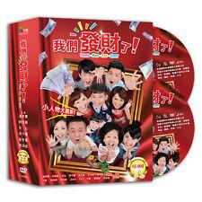 Gung Hay Fat Choy  (我們發財了  / Taiwan 2012) TAIWAN TV DRAMA 12DVD COMPLETE