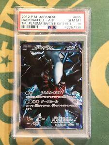 PSA-10-Darkrai-EX-Full-Art-Team-Plasma-Battle-Gift-Set-Japanese-Pokemon-Card