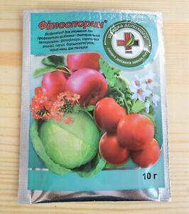 Biologisches-Fungizid-Fitosporin-Fertilizer-Duenger-Pflanzen