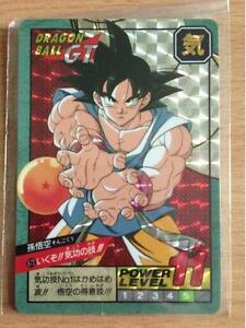 Carte-Dragon-Ball-Z-DBZ-Super-Battle-Part-16-672-Prisme-BANDAI-1996