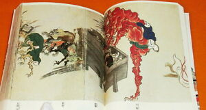 Japanese-Yokai-Monster-Ukiyo-e-Manga-Book-Vol-1-ukiyoe-japan-0252