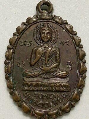 PHRA LP NIL ISARIKO RARE OLD THAI BUDDHA AMULET PENDANT MAGIC ANCIENT IDOL#1