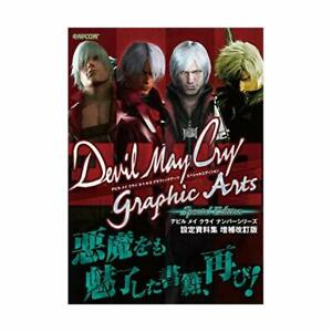 Devil-May-Cry-3-1-4-2-Graphic-Arts-Special-Edition-devil-may-cry-num