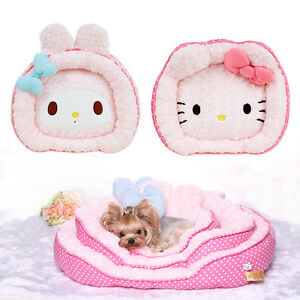 Warm Dog Cat Bed Sleeping House Cushion Doggie Soft Fleece Kennel Pet Products