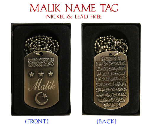 Arabic Name Tag Javed Junaid Kashif Khalid Khan Khurram Majid Malik Mariam Maria