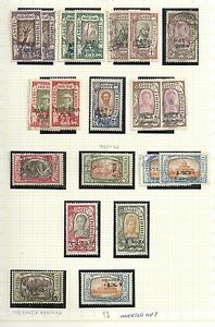 Ethiopia stamps 1919 collection of 20 stamps MLH/CANC VF