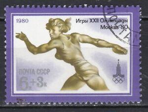 RUSLAND-CCCP-JAAR-1980-NR-Y-amp-T-4676-L1