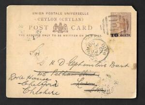 Ceylan-QV-1889-Postal-Stationary-CARD-OVPT-10-Cents-utilise-au-Royaume-Uni-The-quotas
