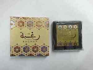Raghba Bukhoor Fragrance Arabian Bakhoor Incense Aroma ARD AL ZAAFARAN