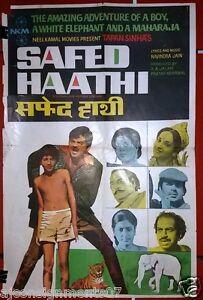 Safed-Haathi-Vijay-Arora-Bollywood-Hindi-Original-Movie-Poster-70s