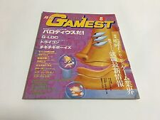 Gamest No.48 arcade game magazine Japan PARODIUS DA! G-LOC CHIKI CHIKI BOYS